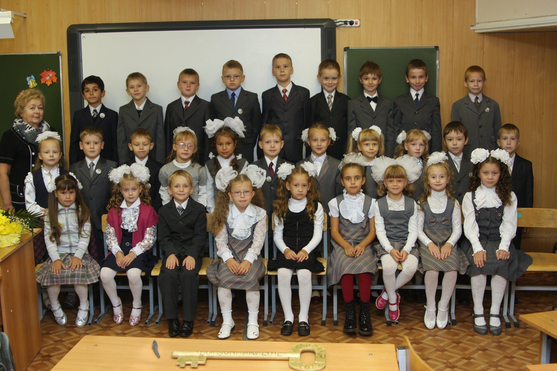 Средняя общеобразовательная школа №1 - Южно-Сахалинск