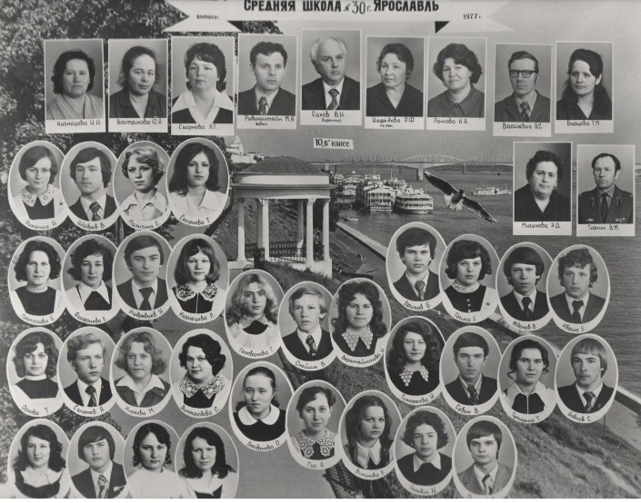 https://school30.edu.yar.ru/nashi_vipuskniki/1977_10_b.jpg