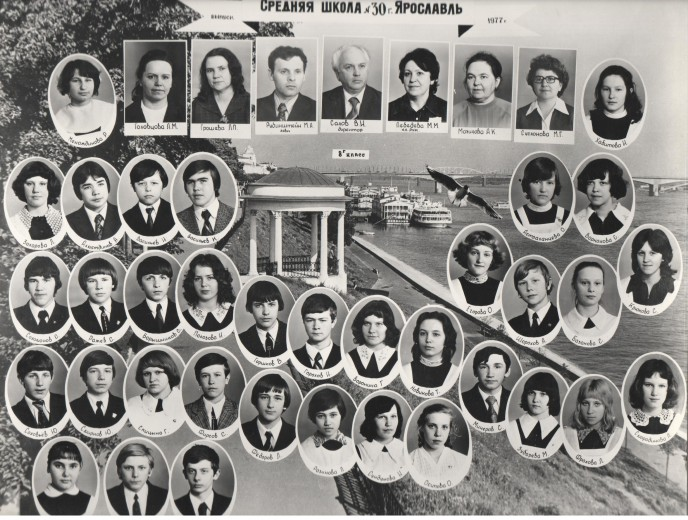 https://school30.edu.yar.ru/nashi_vipuskniki/1977.jpg