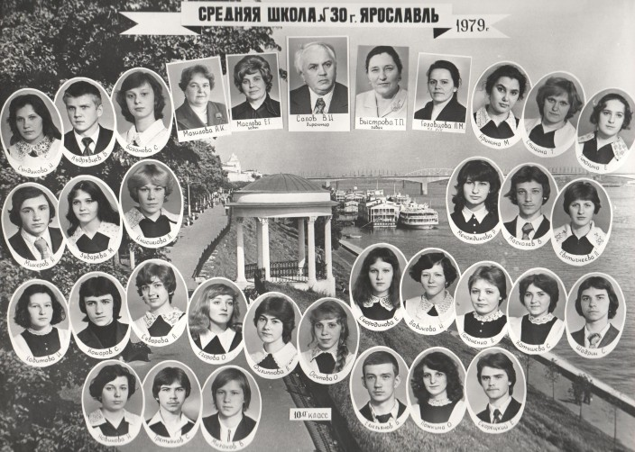 https://school30.edu.yar.ru/nashi_vipuskniki/1979_10_a.jpg