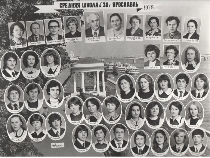 https://school30.edu.yar.ru/nashi_vipuskniki/1979_10_b.jpg